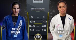 Alexia Gryllaki vs. Anna Doriaki